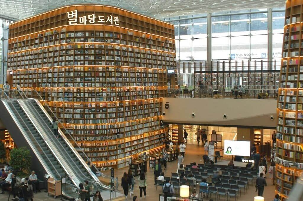bibliotecas - starfield